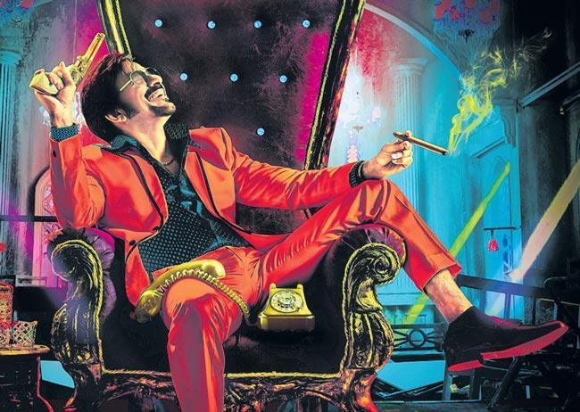 ravi teja new movie disco raja teaser release - Sakshi