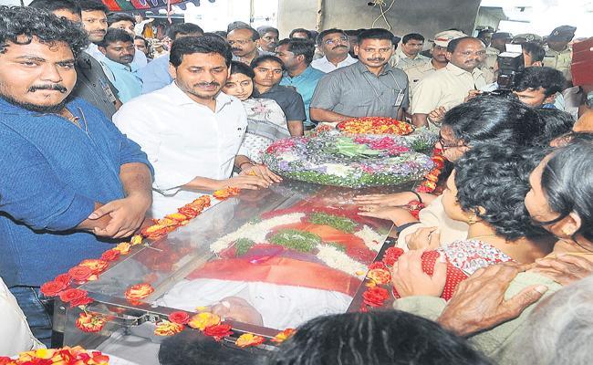 CM YS Jaganmohan Reddy Pays Tributes To Narayana - Sakshi