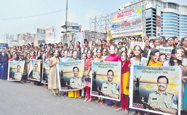 Political Leaders Felt Happy About Encounter In Disha Case - Sakshi