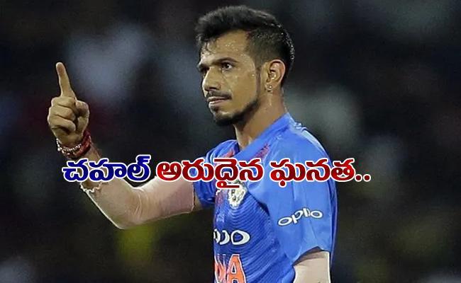 IND VS WI 1st T20: Chahal equalled Ashwins Record - Sakshi