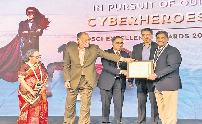 National Award for State Police Department - Sakshi