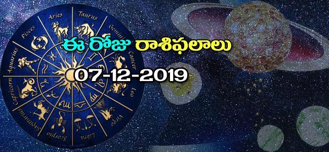 Daily Horoscope in Telugu (07-12-2019) - Sakshi