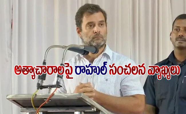 Rahul Gandhi Condemned Violence Against Women - Sakshi