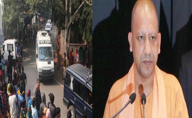 UP Govt Announces Rs 25 Lakh Compensation To Victim Family - Sakshi