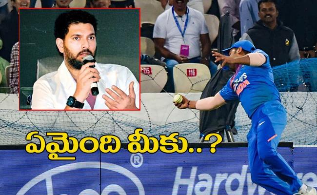 Yuvraj Singh Slams India fielding Effort in Hyderabad T20I - Sakshi
