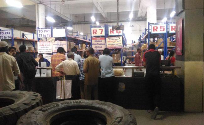 RTC Vijayawada Region Launch Soon Courier Door Delivery Services - Sakshi