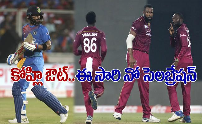 IND VS WI 2nd T20: Match Updates - Sakshi