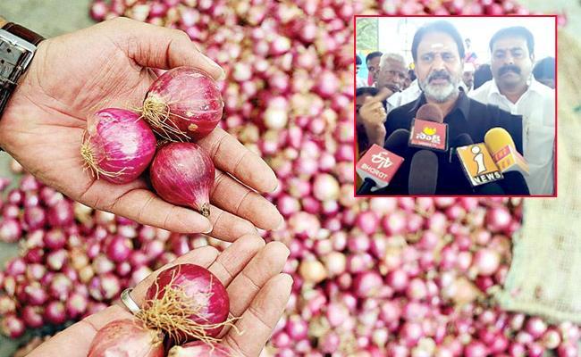 Ap Misnister Mopidevi Ramanarao Clarifies On Onion Suply - Sakshi