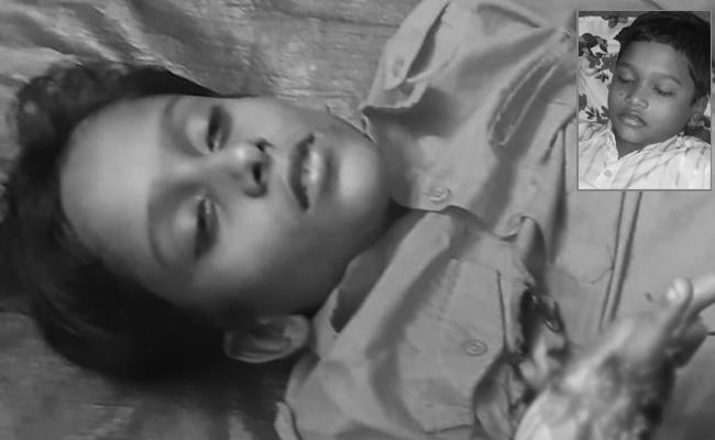 Boy Dies Of Electric Shock In Vikarabad District - Sakshi