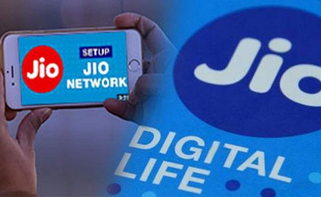 Rates Still Cheapest Compare To Other Networks Says By Jio - Sakshi