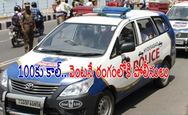 Man Held For Molesting Woman in Hayathnagar - Sakshi
