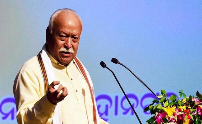 Cow Shelters Should Be Set Up in Prisons : RSS Chief Mohan Bhagath - Sakshi