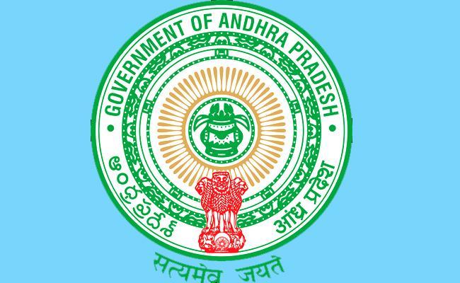 Skill Development And Training Department Established In Andhra Pradesh - Sakshi