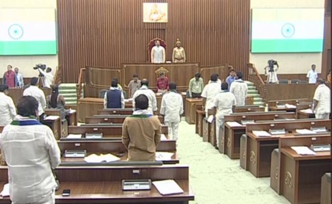Andhra Pradesh Assembly Session Starts - Sakshi