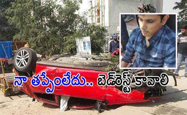 Biodiversity Flyover Accident: Accused Discharged from Hospital - Sakshi