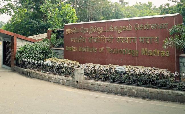 In 5 years, 27 Students Across 10 IITs Ended Lives: MHRD - Sakshi
