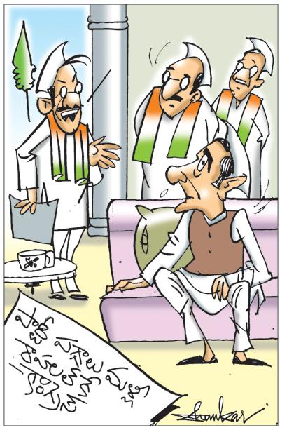 Sakshi Cartoon 09-12-2019