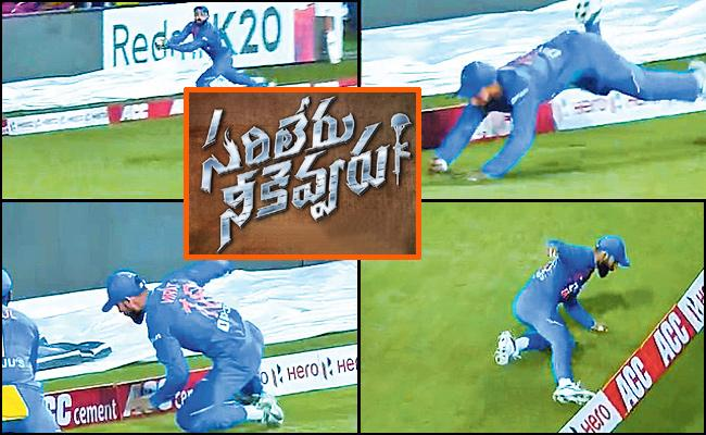 India vs West Indies: Virat Kohli Takes Stunning Catch - Sakshi