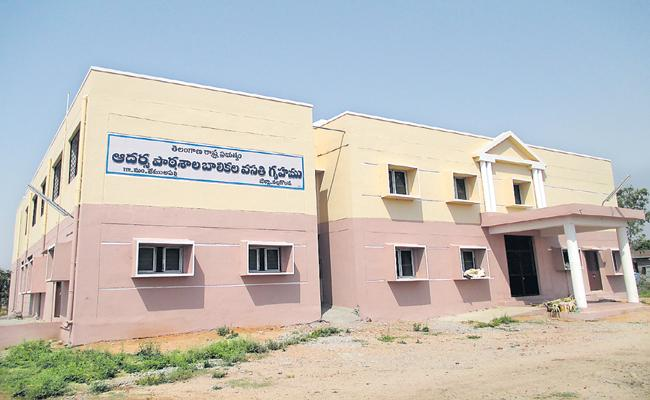 Hostels as professional development centers - Sakshi