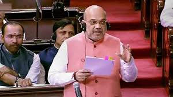 Amit Shah Reintroduces Citizenship Bill - Sakshi