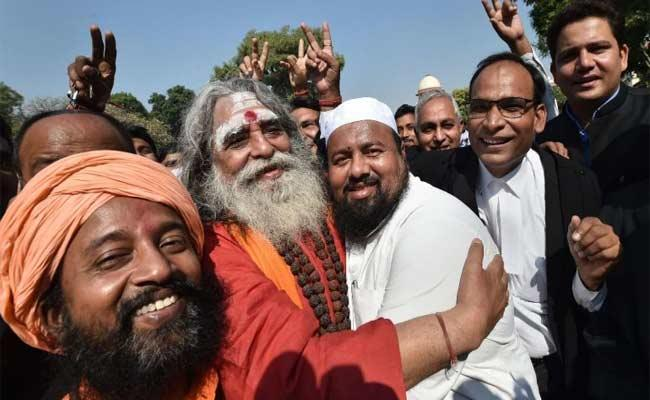 Hindu Mahasabha Filed A Review Petition On Giving 5 Acre Plot To Muslims - Sakshi