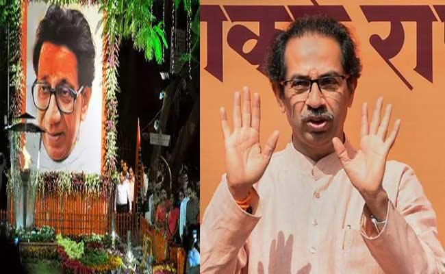 Do Not Cut Trees For Bal Thackeray Memorial In Aurangabad Says CM Uddhav - Sakshi