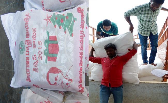 KCR Distributing Christmas Gifts For Poor Christians - Sakshi