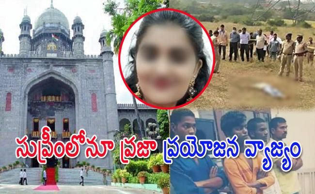 Two Petitions Filed On Disha Accused Encounter In High Court - Sakshi