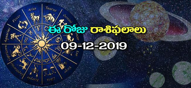 Daily Horoscope inTelugu (09-12-2019) - Sakshi