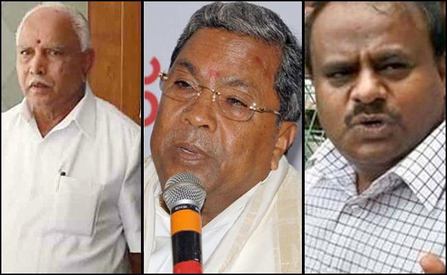 Karnataka Bypoll results Updates - Sakshi