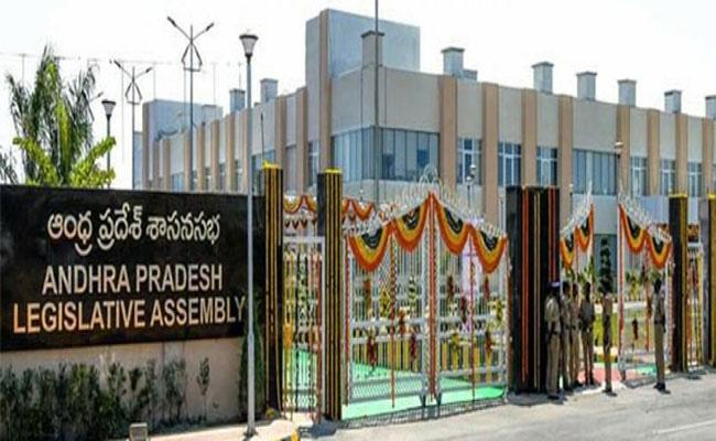 MLAs Ask Questions On Kurnool District Problems In Assembly Session - Sakshi