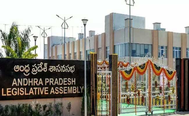 AP Legislature BAC Meeting Postponed Tomorrow - Sakshi