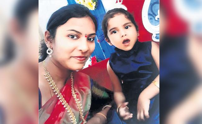Mother Missing With Daughter in Hyderabad - Sakshi
