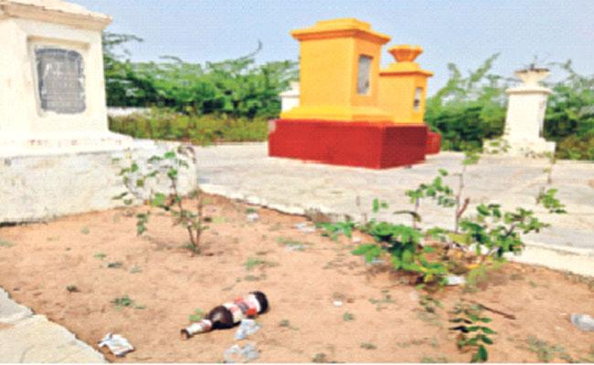 National College Founder Tombs Place Is Anti Social Activities In Machilipatnam - Sakshi