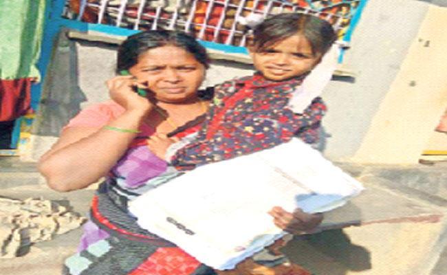 AP Government Support For Child Srija - Sakshi