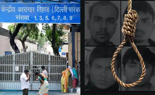 Tihar Jail Says Have No Hangman For Nirbhaya Convicts Hang - Sakshi