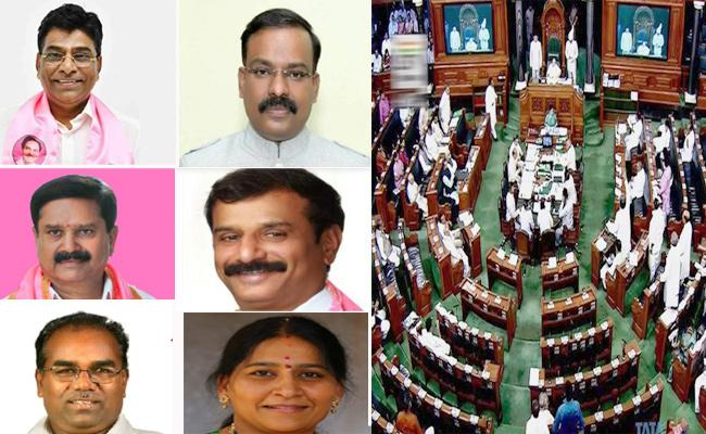 TRS Says Vote Against To Citizenship Bill In Parliament Issues Whip - Sakshi