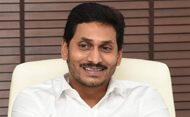 State Investment Promotion Board Re-constituted with CM YS Jagan as chairman - Sakshi