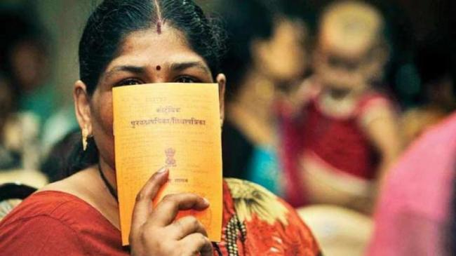 Centre Begins One Nation One Ration Card Facility - Sakshi