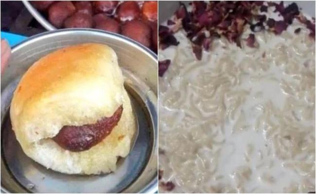 These Disgusting Dishes Will Not Take To 2020 - Sakshi