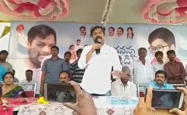 Government Whip Dadisetti Raja Fires On Chandrababu - Sakshi