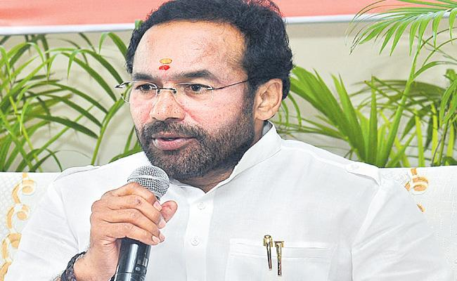 G Kishan Reddy Speaks At  state election commissioners Meeting - Sakshi