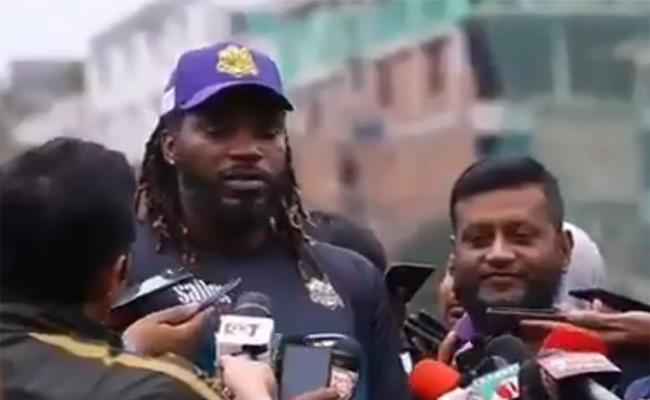 Chris Gayle Says Pakistan One Of Safest Places Right Now In World - Sakshi