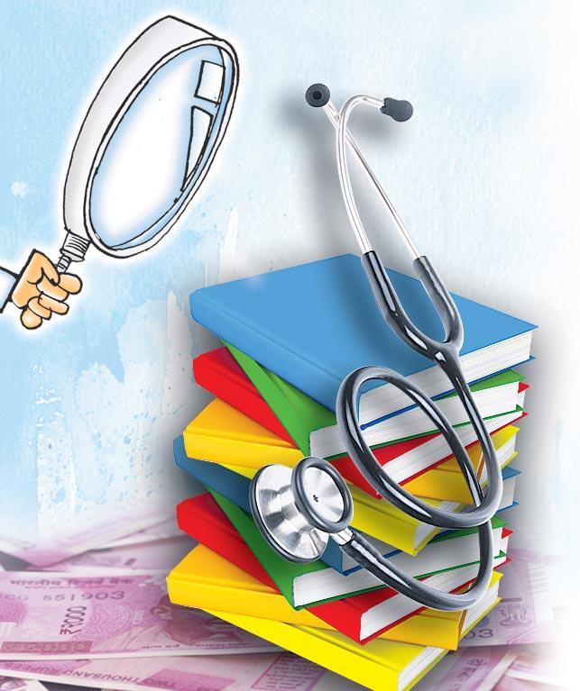 Ap Higher Education Regulatory Monitoring ON Medical Colleges - Sakshi