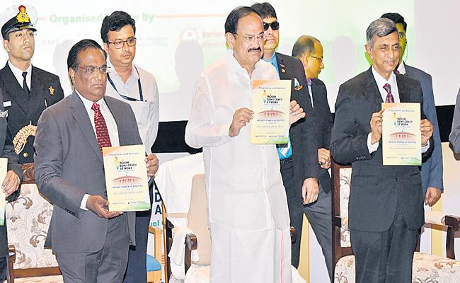 Venkaiah Naidu Speaks At Conference on Money Power in Politics - Sakshi