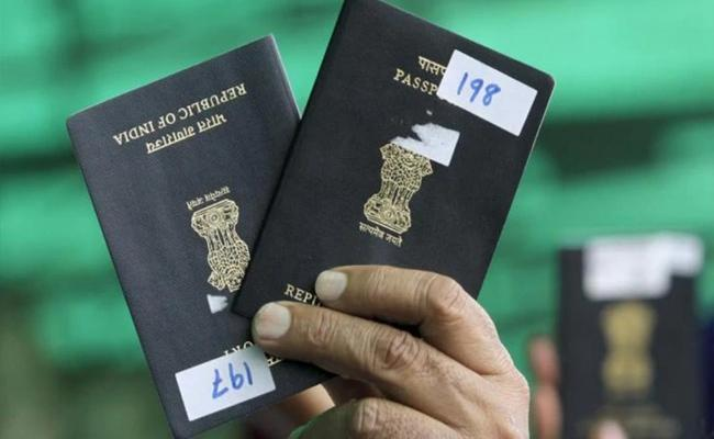 India Ranked 84th Place In Most Powerful Passports - Sakshi