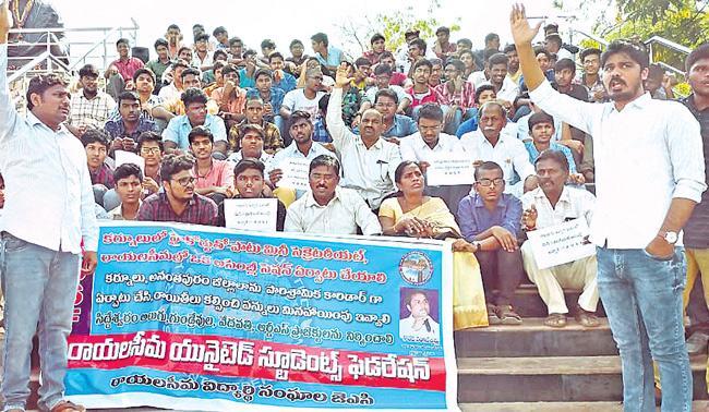 Rayalaseema Students JAC Warns to Stop Chandrababu Bus Yatra - Sakshi