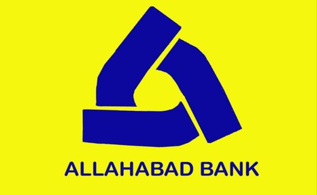 Allahabad Bank Accused Arrested And Produced in Court - Sakshi