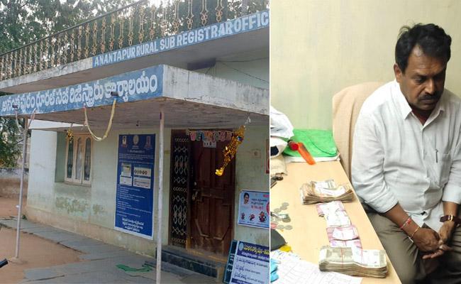 ACB Raids On Registrar Offices In AP - Sakshi