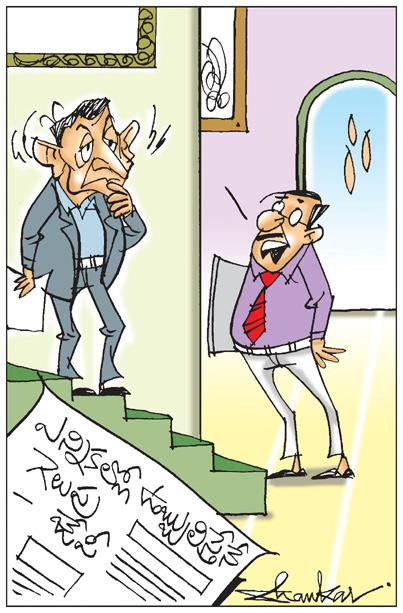 Sakshi Cartoon 10-01-2020